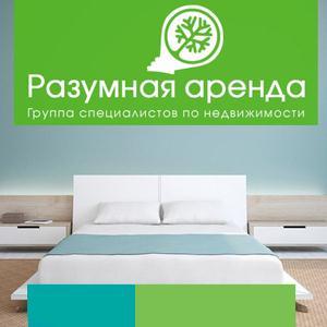 Аренда квартир и офисов Тетюшей