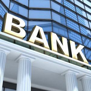 Банки Тетюшей