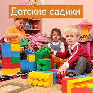 Детские сады Тетюшей