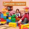 Детские сады в Тетюшах