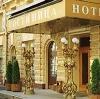 Гостиницы в Тетюшах