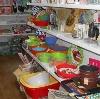 Магазины хозтоваров в Тетюшах
