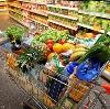 Магазины продуктов в Тетюшах