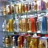 Парфюмерные магазины в Тетюшах